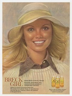 Breck Girl Ad 1974